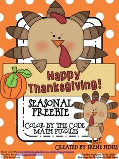 FREEBIE Thanksgiving Seasonal Math Printables  DOWNLOADED
