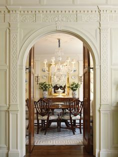 Gorgeous dining entrance