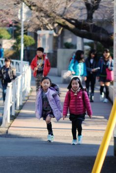 On the Way Home from School, Japan... S)