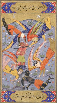 Two Demons Attacked by Four Flying Angels Qazvin(?) Iran, ca. 1580-1590