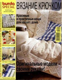 Anfitrión imagen lace, curtains, burda e571, crochet magazin, mooshik red, tablecloths, mats, crochet craft, iστού picasa