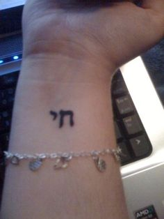 Chai tattoo - Life in Hebrew