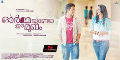 Ormayundo Ee Mugham Movie Poster
