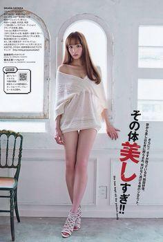 岡田紗佳の画像 p1_8