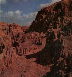 Image from Desert: Magazine of the Southwest, June 1977