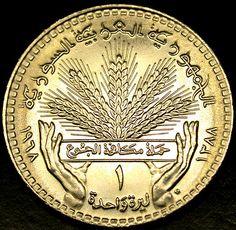 1968 SYRIA Imperial EAGLE 1 Pound Coin in HIGH GRADE A Rare GEM Coin!