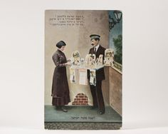 baycrest rosh hashanah cards