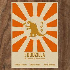 Godzilla 16x12 Movie Poster by MonsterGallery on Etsy, $18.00