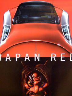 Japanese poster of Super Komachi Shinkansen bullet train スーパーこまち