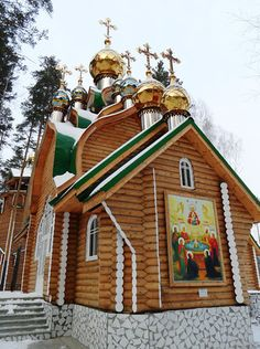 Ganina Yama, the monastery that now stands on the site where the bodies of the last Russian Tsar Nicholas II and his family were dumped into a mine shaft after they were murdered by the Bolsheviks in 1918.