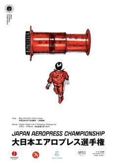 Look At This Stunning Japan Aeropress Championship Poster << Thanks Sprudge.com Now I want the red Aeropress #Japan #coffee #Aeropress