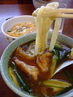 Photo: Japanese Curry Udon Noodles Soup in Kyoto, Japan|カレーうどん