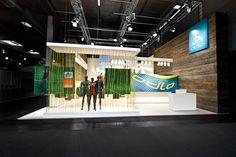 ODLO trade fair stand