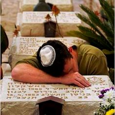 Yom Hazikaron day of remembrance for fallen soldiers