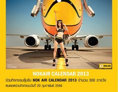 nokair lady in front of airliner