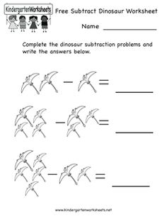 Free Subtract Dinosaur Worksheet