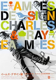 Love Charles and Ray Eames!
