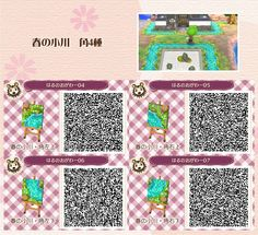Spring River 2 QR codes by テテマリ on pixiv