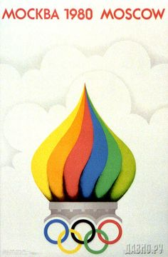rainbow at olympic games 1980 moscow
