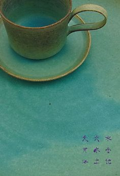 Turquoise  #Ceramic #Pottery
