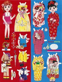 (⑅ ॣ•͈ᴗ•͈ ॣ)♡                                                                                                                        Paper doll: Japanese