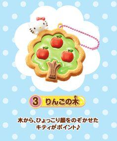 Re-Ment Miniatures - Sanrio Cookie Mascot #3