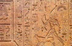 A depiction of the Sed-Festival and the pharaoh's race with the bull was an ancient Egyptian ceremony that celebrated the continued rule of a pharaoh. The name is taken from the name of an Egyptian wolf god, one of whose names was Wepwawet or Sed.[1]
