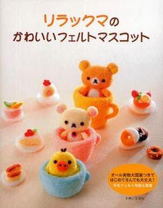 Rilakkuma Felt Mascot - Japanese Craft Pattern Book for Wool Needle and Regular Felts - Kawaii Lirakkumka Bear - JapanLovelyCrafts