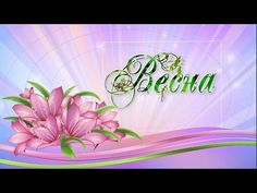 Мастерская Петра Фоменко: Полина Агуреева