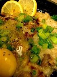 Chicken Arroz Caldo
