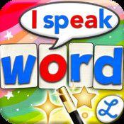 english language, technology integration, phonic, wizards, app icon