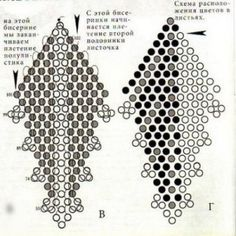 Мозаичное плетение листиков бисером схемы