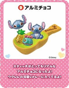 Re-Ment Miniatures - Disney Mogu Mogu Sweets #9