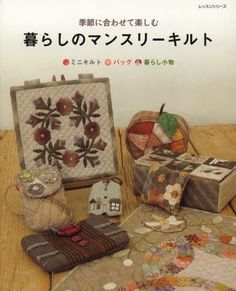 Seasonal Monthly Quilt - Japanese Quilting Pattern Book - B1171