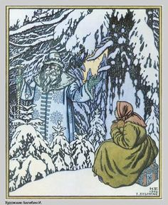 Father Frost and the step-daughter, illustration by Ivan Bilibin from Russian fairy tale Morozko, 1932