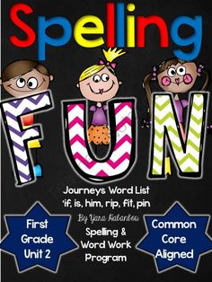 Spelling Fun Word Work Unit 2 Journeys Word List Grade 1 from SeaofKnowledge on TeachersNotebook.com -  (42 pages)  - Unit 2: This pack was created to help build spelling and word work practice in a constructive and fun way. The first unit includes the first six spelling words for first grade. This set contains high-