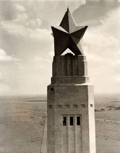Star on top of San J