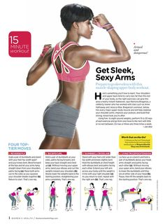 toned arms | fitness | healthy life | arms workout | exercise arm exercises, toning workouts, arm toning, workout motivation, women health, toned arms, physical exercise, workout exercises, arm workouts