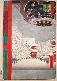 Kinryuzan Temple at Asakusa By Hiroshige