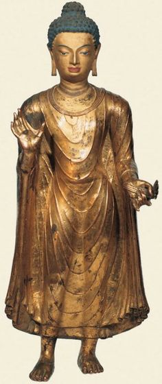 7th century Nepal