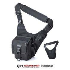тактический рюкзак выкройка