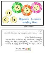 ABC Flower Matching File Folder Game (free)