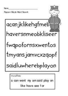 Sight word word search.