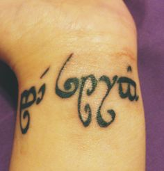 """My tattoo, which means """"Be Strong"""" in Tengwar, the Elvish language from Lord of the Rings."""