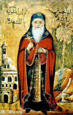 St. Ava Bakhomious
