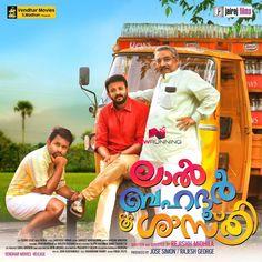 Lal Bahadur Sasthri Movie Poster