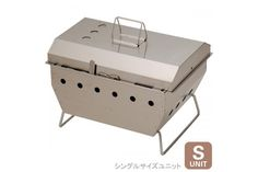 A beautiful camping grill created by Snow Peak.