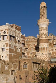 Architecture of UNESCO world heritage city of Sana'a, Yemen