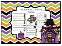 Halloween Colored Cards from Preschool Printables on TeachersNotebook.com -  (10 pages)  - Halloween Colored Cards  12 large vocabulary cards 9 small cards 10 sentences  The clipart matches my Halloween Printable. These cards are great for pocket charts.