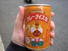 rice curri, japan, asian inspir, curri rice, deli design, food packag, packag design, curries, indian packag